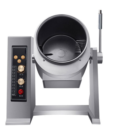 Commercial Automatic Intelligent Cooking Robot Machine ESL-TGS30