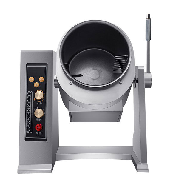 Commercial Automatic Cooking Machine