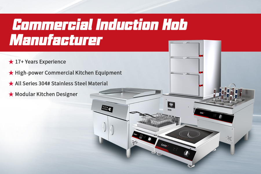 Evolution Of The Commercial Induction Cooker
