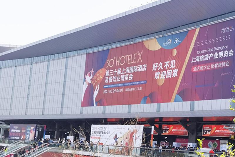 30th HOTELEX (Qinxin Company)