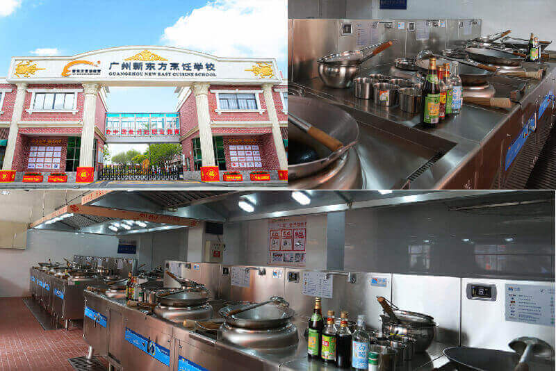 The application of Chinese induction wok cookers:New Oriental Cooking School (Guangzhou)